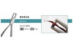 Инструменты для ремонта очков AB36