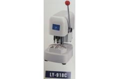 Оборудование POPULAROMEO LY - 918 C