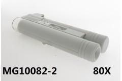 Лупа POPULAROMEO MG10085