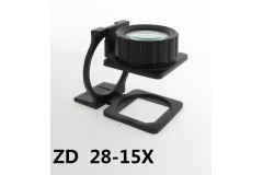 Лупа POPULAROMEO ZD28-15X